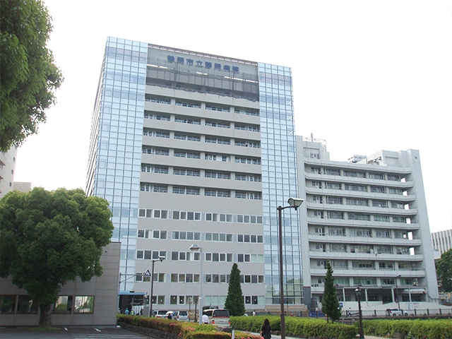 静岡県立静岡病院